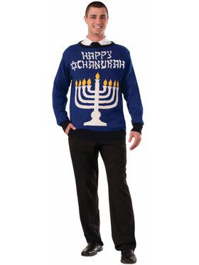 Adult Chanukah Sweater