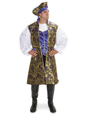 Adult Royal Brocade Pirate Tunic Vest Set